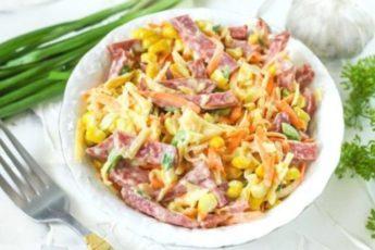 Яркий, сытный и вкусный салат «Аврора»